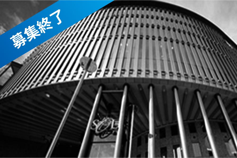 第9回【神戸】トウシル人気コラム著者による<br>金融機関では伝えられない資産運用セミナー