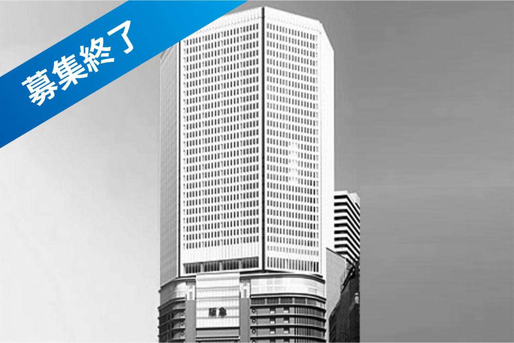 第10回【大阪/梅田】トウシル人気コラム著者による<br>金融機関では伝えられない資産運用セミナー