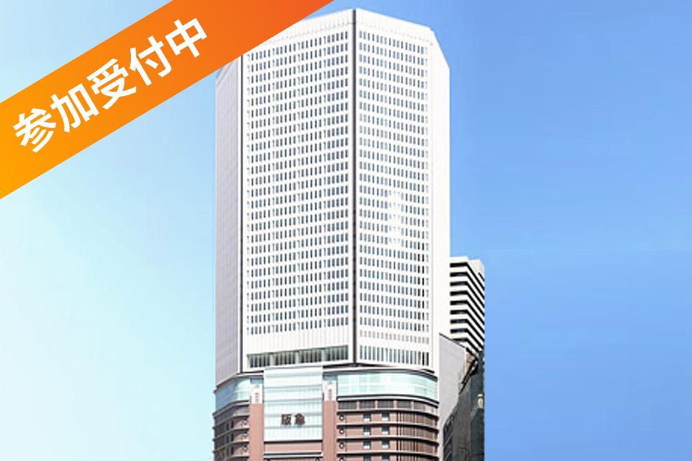 第14回【10/22 大阪梅田】<br>日経ヴェリタスでも紹介された <br>「誰でもマネできるシンプル資産運用法セミナー」