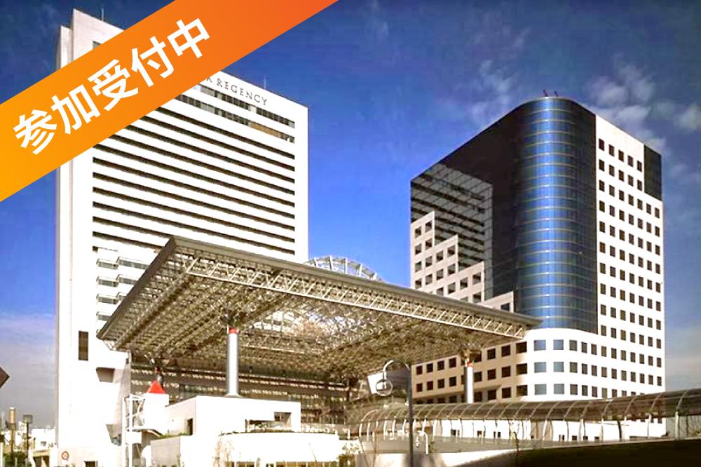 第6回【大阪/堺】トウシル人気コラム著者による<br>金融機関では伝えられない資産運用セミナー