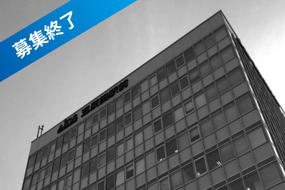 第8回【東京】トウシル人気コラム著者による<br>金融機関では伝えられない資産運用セミナー