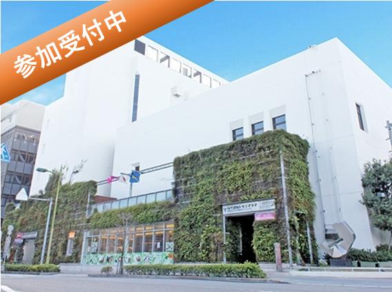 第21回【11/6 徳島】<br>日経ヴェリタスでも紹介された <br>「誰でもマネできるシンプル資産運用法セミナー」