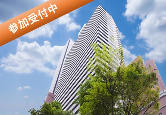 第13回【10/17 大阪梅田】<br>日経ヴェリタスでも紹介された <br>「誰でもマネできるシンプル資産運用法セミナー」