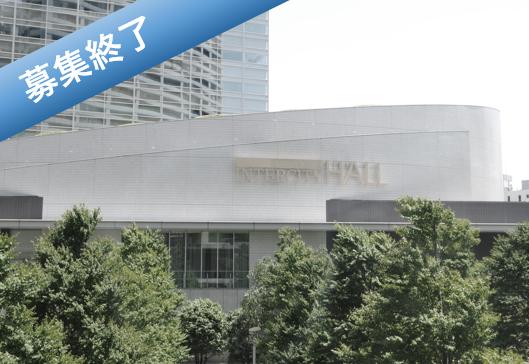 第18回【11/1 東京】<br>日経ヴェリタスでも紹介された <br>「誰でもマネできるシンプル資産運用法セミナー」