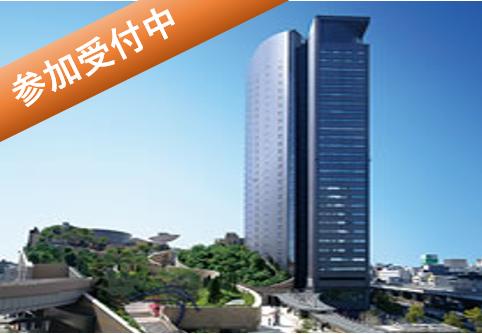 第20回【11/5 大阪難波】<br>日経ヴェリタスでも紹介された <br>「誰でもマネできるシンプル資産運用法セミナー」