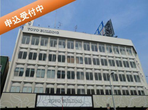 第25回【無料セミナー 2/20 堺東】<br>今こそ知っておきたい資産運用の新セオリー<br>~インデックスファンド活用方法~