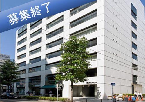 第24回【無料セミナー 2/19 横浜】<br>今こそ知っておきたい資産運用の新セオリー<br>~インデックスファンド活用方法~